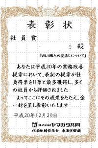 Syoujyou_3